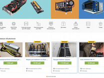 Доска объявлений оборудования и услуг для майнинга