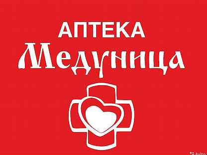 работа по вемкам в краснослободск