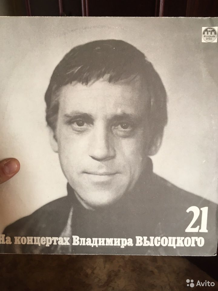 Пластинки отличное качество Владимира Высоцкого  89532612335 купить 10