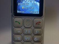 Сотовый телефон Fly Ezzy 7 арт П23710