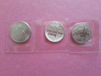 Банкноты и монеты Сочи 2014