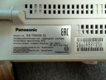 ATC Panasonic KX-TEB308RU