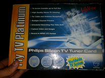 Тв Фм тюнер Flu Tv Platinum и Tv Fm tuner Beholder