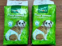 Подгузники для собак 15-22 кг