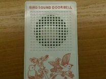 Дверной звонок с пением лесных птиц