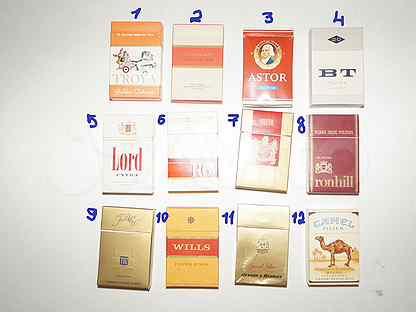 Купить сигареты в москве дешево на авито заказать электронную сигарету в интернете