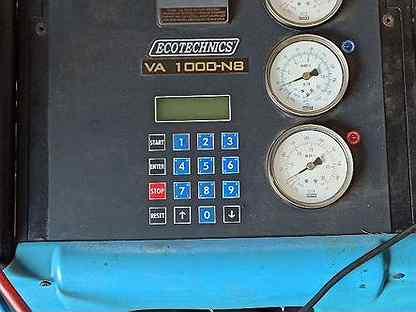 Станция для заправки кондиционера
