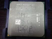 Cpu Soc AM2 Athlon 64 3200+