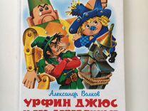 Набор детских книжек школьная библиотека — Книги и журналы в Геленджике