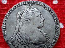 Рубль Анна 1734г хf — Коллекционирование в Геленджике