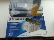 "Бокс для CD/DVD ""Brauberg"", на 150 дисков, с ключо"