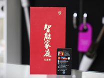 Комплект Датчиков Xiaomi Умный Дом В Наличии