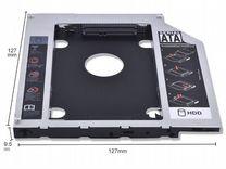 Переходник для ноутбука под SSD,HDD в место dvdrw