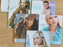 Журнал мод лот 5