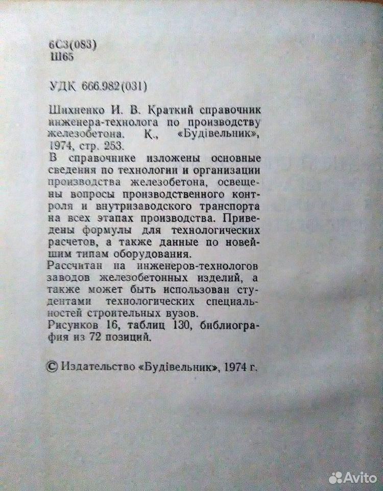 Краткий справочник