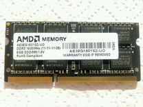Память 8 GB DDR3 1600 MHz PC3-12800