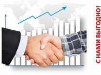 Инвестиции в готовый бизнес