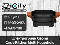 Электрогриль Xiaomi Circle Kitchen Multi-Purpose