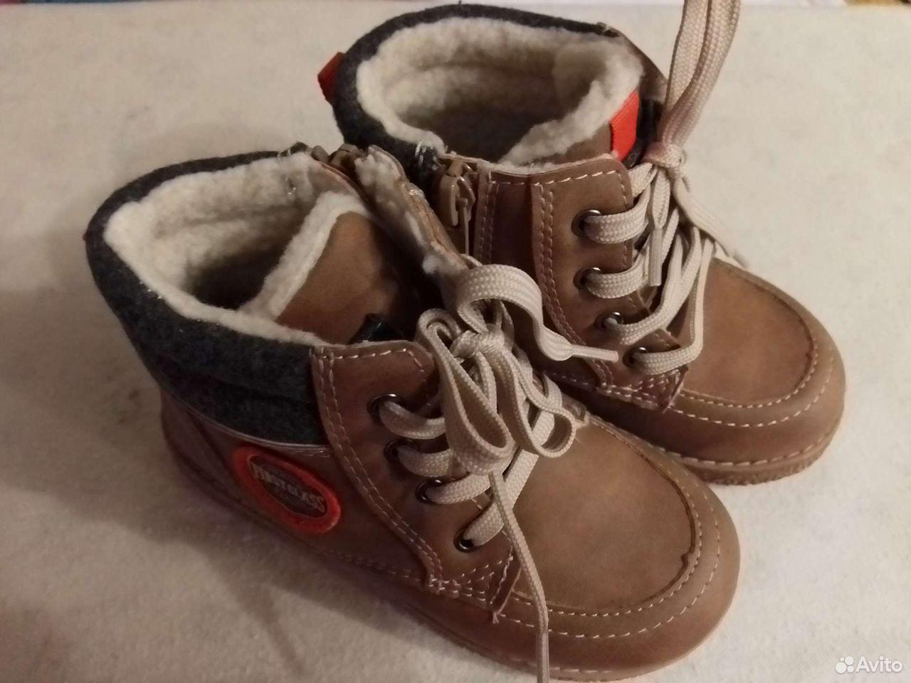 Ботинки  89924242757 купить 1