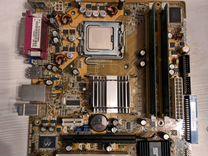 Материнская плата asus P5GZ-MX + селерон 3,06Ггц+1 — Товары для компьютера в Санкт-Петербурге