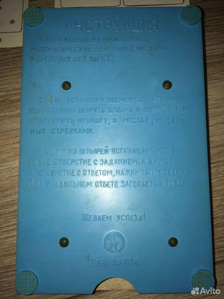 Советский компьютер, игра Учись считать  89674702177 купить 3