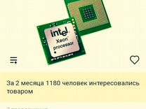 PC Asus p5k pro 5Gb Xeon x5450 gtx1050 2g MSI ssd