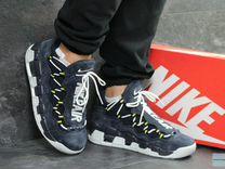 Nike Air More Money