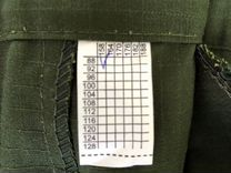 Офисная военная форма брюки