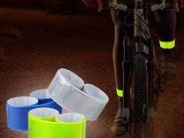 Светоотражающая полоска для велосипеда и коляски