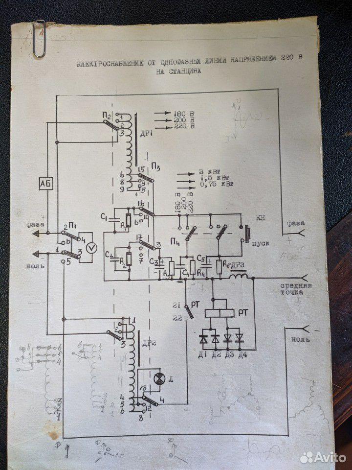 Преобразователь однофазного тока в трехфазный  89121654148 купить 4