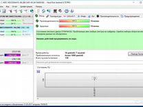 "WD Green Power 320 GB 3.5"" SATA"