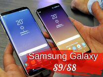 SAMSUNG S8/S8+/S9/S9+