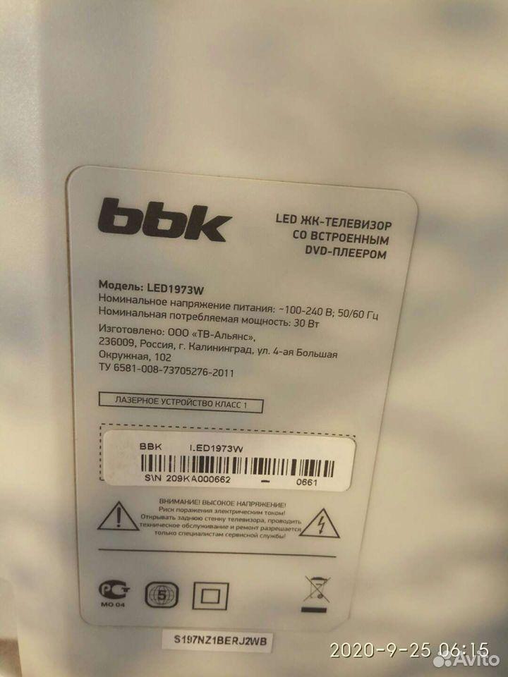 ЖК телевизор со встроеннымdvd плеером  89640523128 купить 4