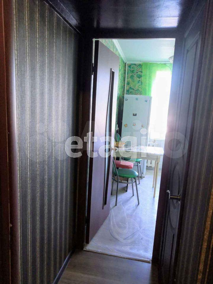 1-Zimmer-Wohnung, 30.4 m2, 5/5 FL.