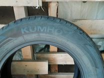 Kumho Ecowing KH27 185/65 R15 88H