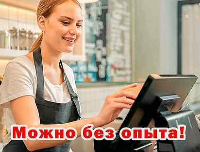 Работа с ежедневной оплатой иркутск для девушки работа по вемкам в осташков