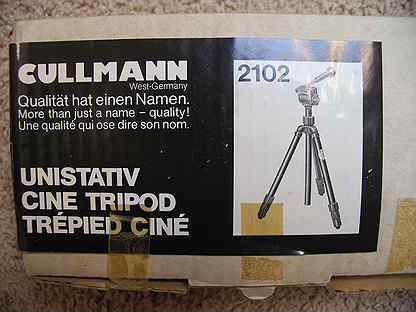 Штатив cullmann 2102 (ретро)