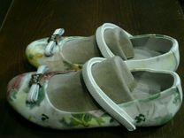 0da745450 Женская, мужская и детская одежда и обувь раздела Личные вещи в ...