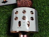 Караоке микрофон Розовое золото