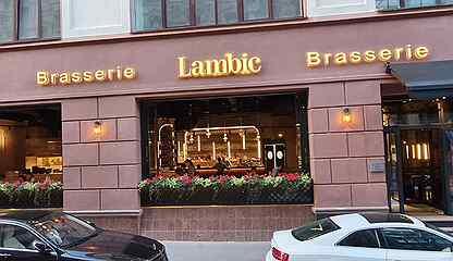 Бармен без опыта москва в ночной клуб отель клуб корстон москва официальный сайт