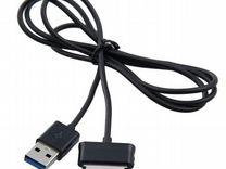 USB 3,0 для huawei Mediapad 10 FHD