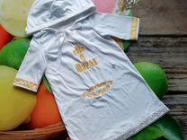 Крестильные рубашки и полотенца, принадлежности