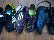 Футбольные бутсы Adidas новые р. 30 и 31