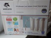 Фильтр для воды с тройной системой очистки