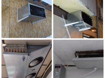 Продаем холодильные оборудования
