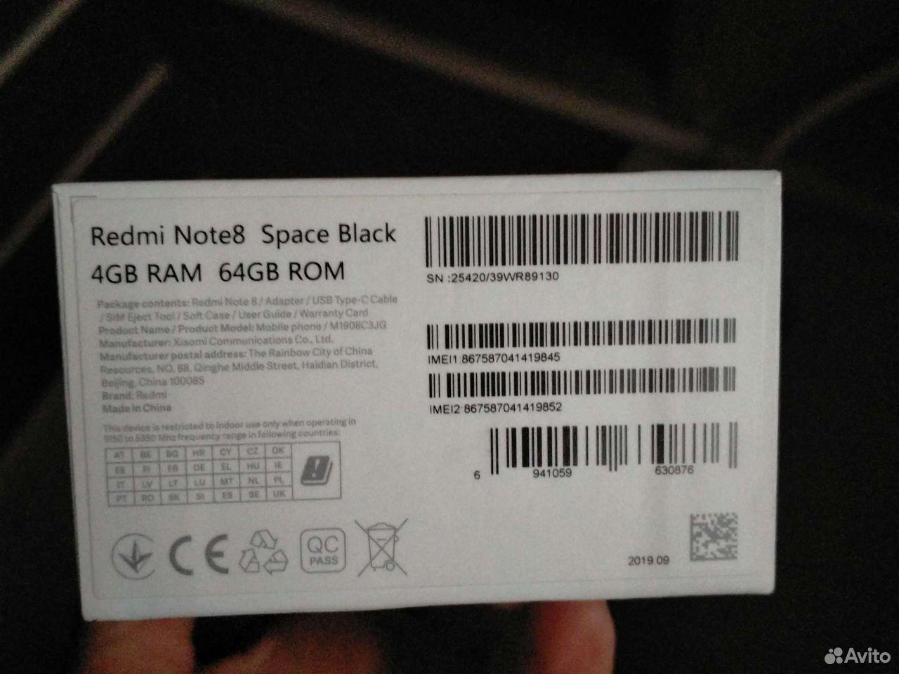 Redmi not 8 89002264585 купить 4