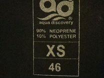 Гидрокостюм 46