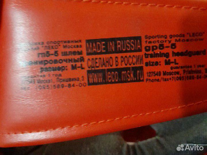 Шлем для бокса  89518824866 купить 2