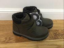 207fb6fb6 Сапоги, ботинки - купить обувь для мальчиков в интернете - в Москве ...