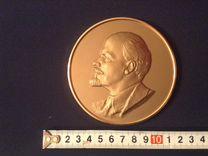 Ленин настенная медаль